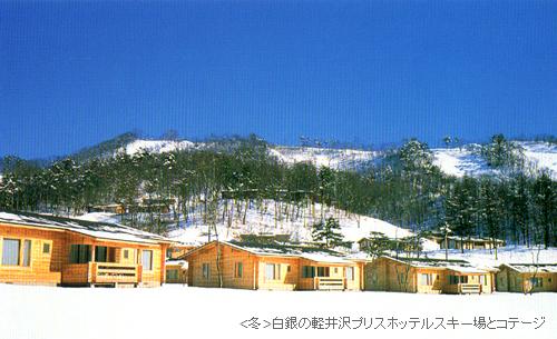 輕井澤22.jpg