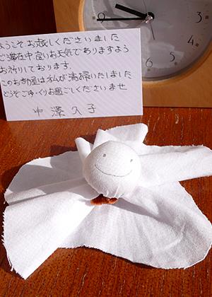 輕井澤05.jpg