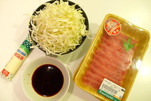薑燒豬照飯02.jpg
