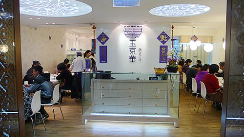 紫玉晶華02.jpg