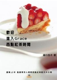 grace's book.jpg