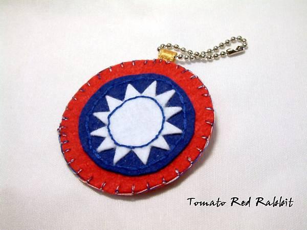 台灣國徽手機吊飾