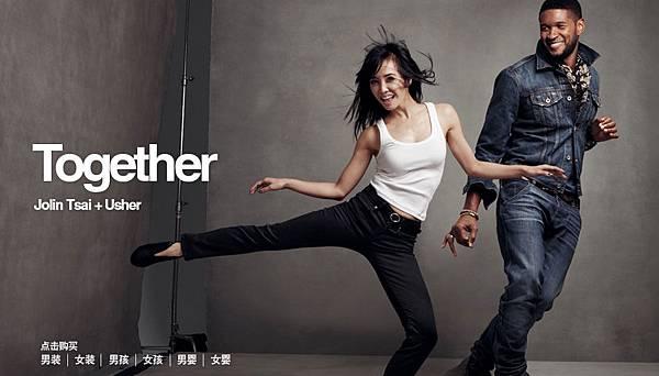 Jolin-Tsai-and-Usher_gap-ad.jpg