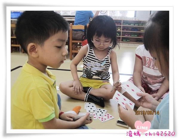 3_SY20130915222141-516_xl.jpg