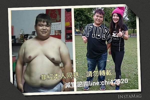 琨展30kg