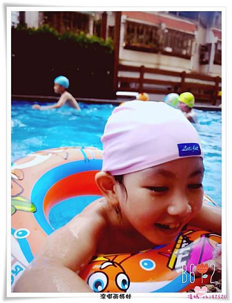 社區玩水_3722.jpg
