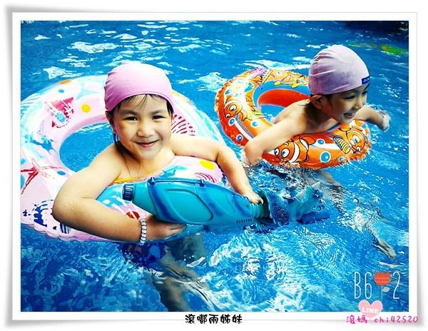 社區玩水_9333.jpg