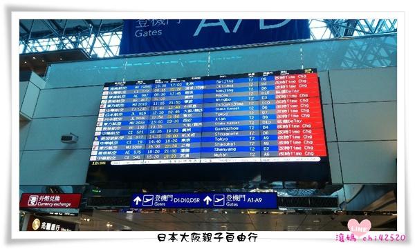 日本大阪_2170.jpg