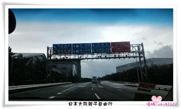 日本大阪_4589.jpg
