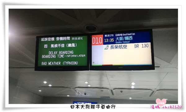 日本大阪_5669.jpg