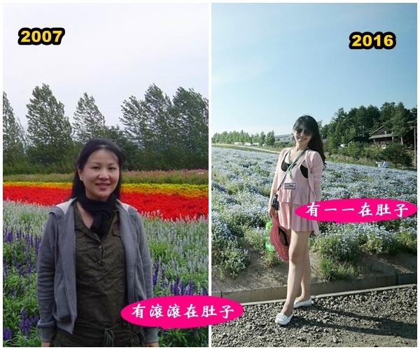 北海道9年.jpg
