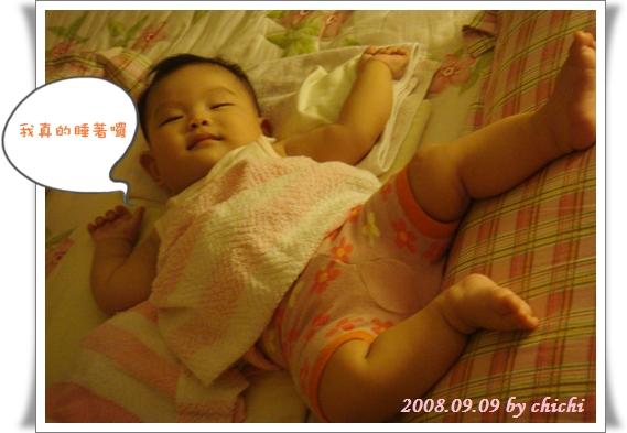 20080909-睡資.jpg