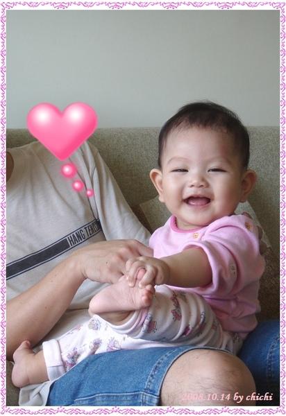 20081014-SMILE.jpg