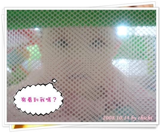 20081014-小床.jpg