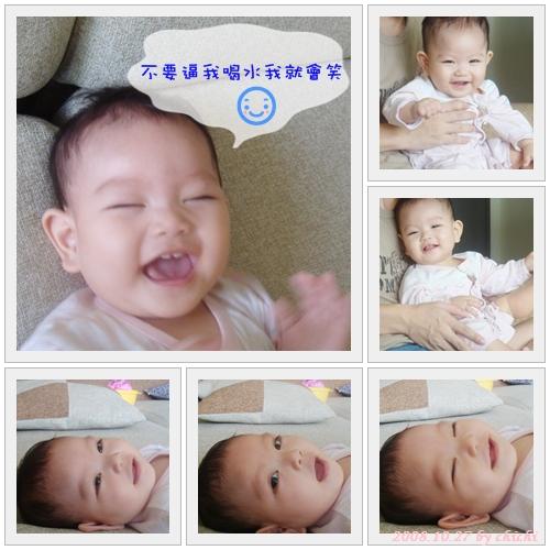 20081027-生病smile.jpg