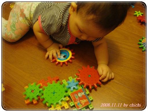 20081111-玩具.jpg