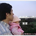 20081123-奇跡03.JPG