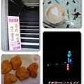 20081123-奇跡05.JPG