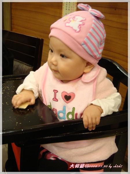 20081130-大和屋02.jpg