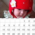 calendar200902.jpg