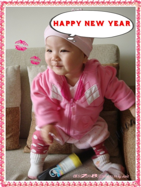 20081231-happy new year.jpg