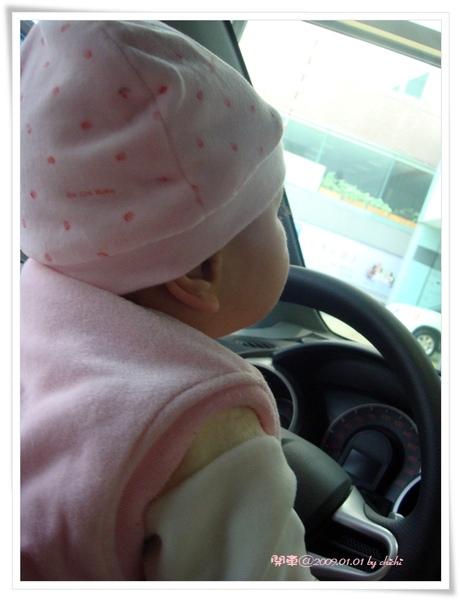 20090101-honda開車2.jpg