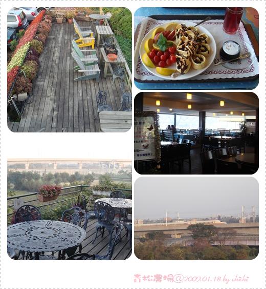 青松農場view2.jpg
