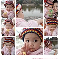 20090120-清大湖畔2.jpg