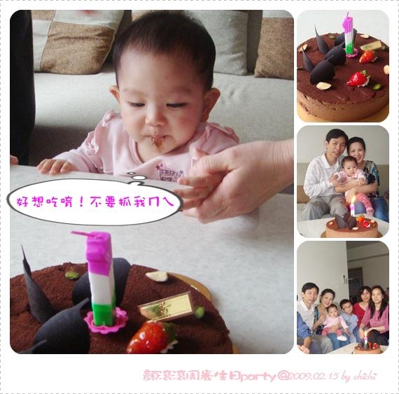 20090215-生日party01.jpg