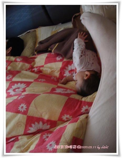 20090311-睡姿.jpg