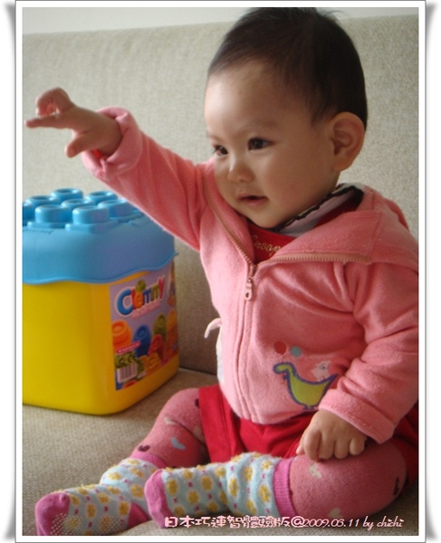 20090311-日本巧連智01.jpg
