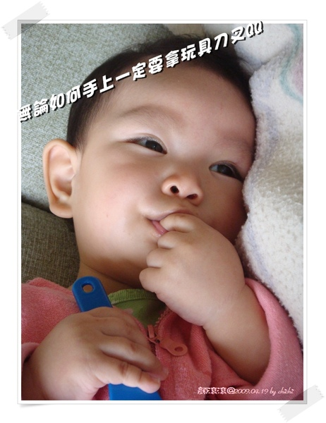20090419-拿刀叉.jpg