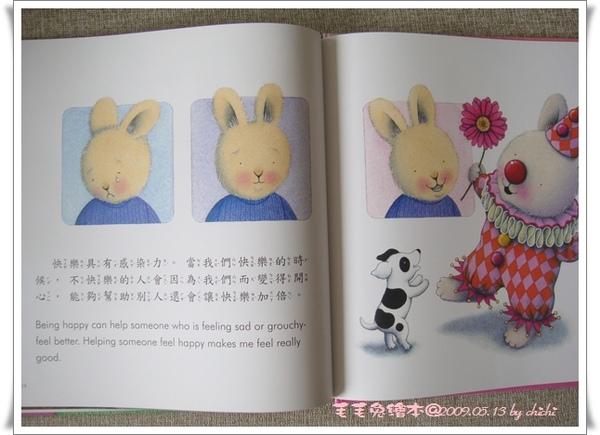 毛毛兔繪本05.JPG