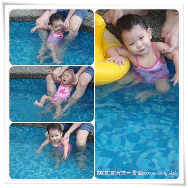 20090711-顏滾滾社區泳池02.jpg