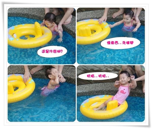 20090711-顏滾滾社區泳池04.jpg