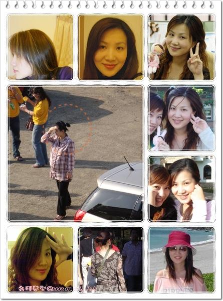 20090713-媽咪各種髮型.jpg