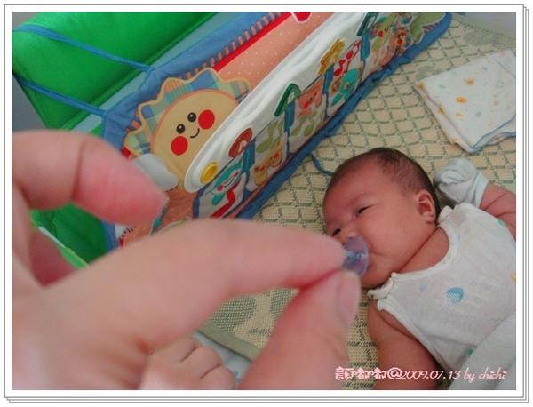 20090713-顏嘟嘟01.jpg