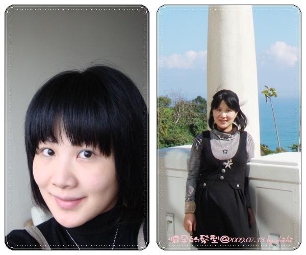 20090713-媽咪各種髮型2.jpg
