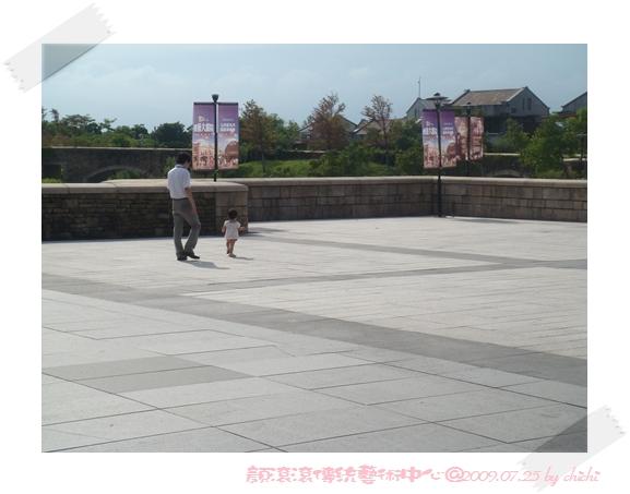 20090725-顏滾滾傳統藝術中心02.jpg