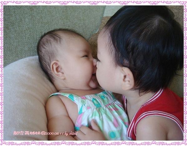 20090811-顏家兩姊妹04.jpg