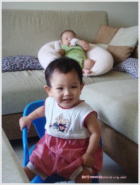 20090814-顏家兩姊妹01.jpg