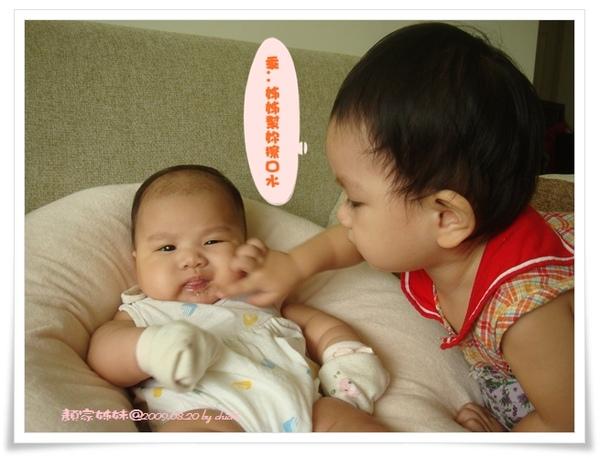 20090820-顏家兩姊妹01.jpg