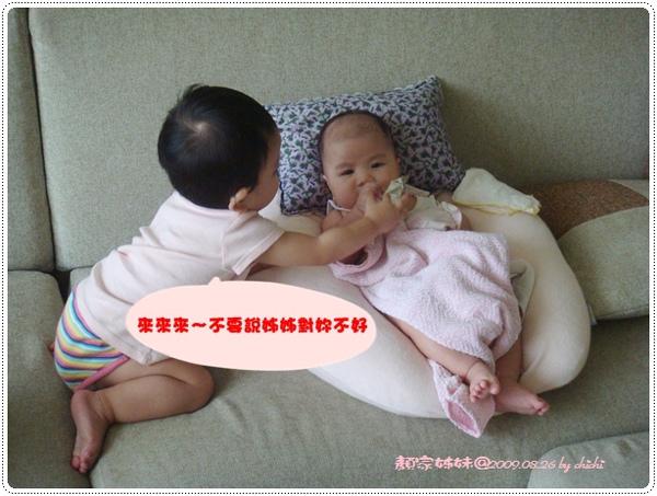 20090826-顏家兩姊妹02.jpg