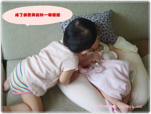 20090826-顏家兩姊妹04.jpg