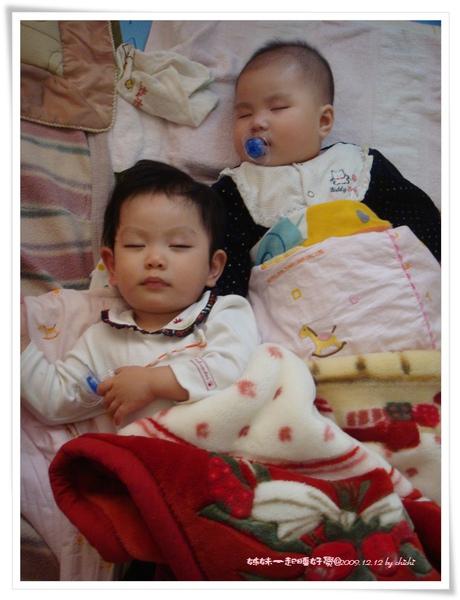 20091212-姊妹睡覺03.jpg