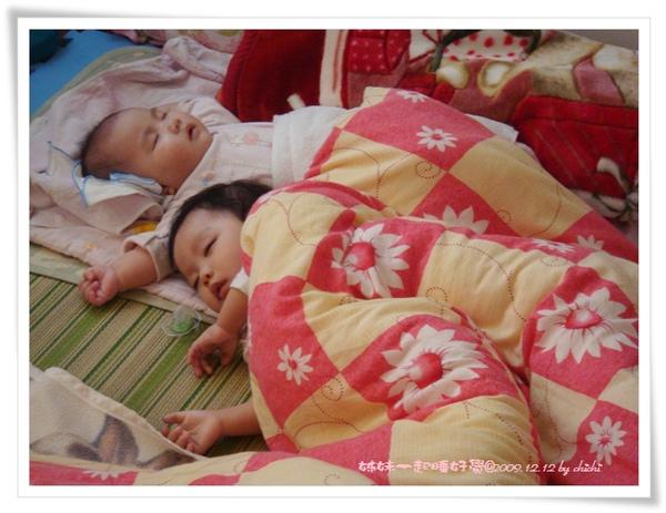 20091212-姊妹睡覺02.jpg