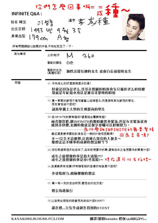 SJ F01.jpg