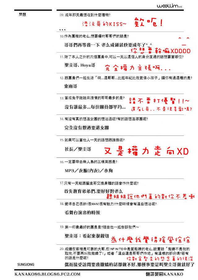 SJ F02.jpg