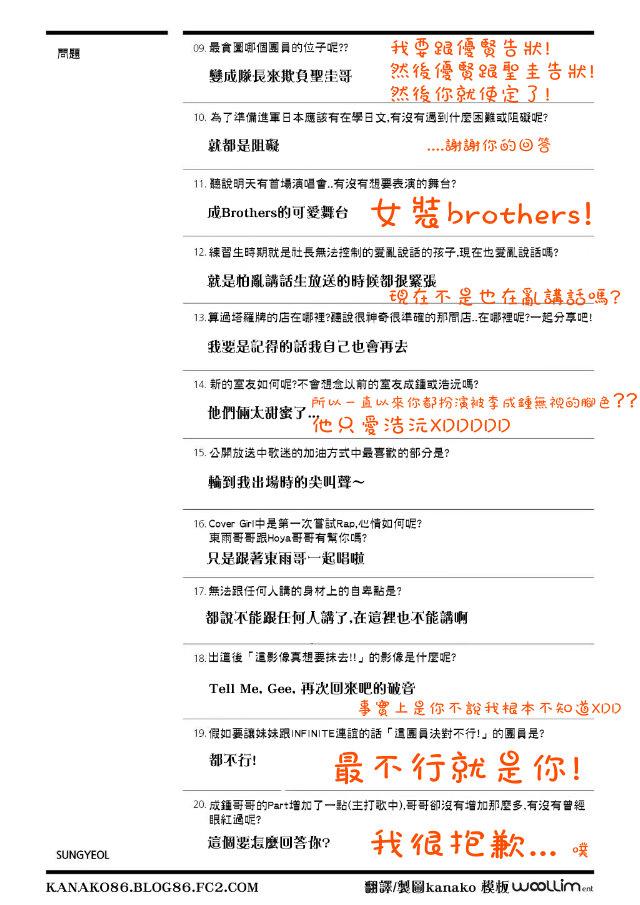 成烈2.jpg