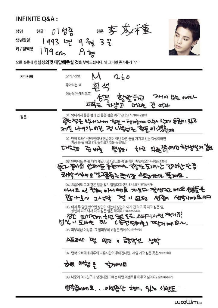 Q%26A_sungjong1.jpg